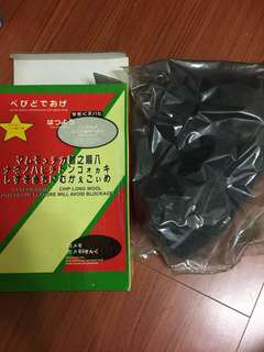 🚚 日本精煉 柱狀 活性碳 水族專用 尼龍網袋裝 250g