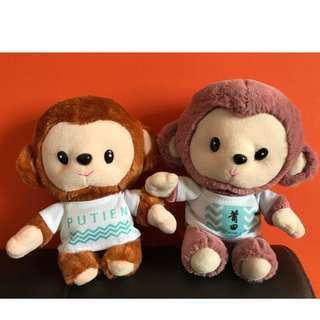 Putien Monkey