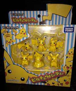 Pokemon Pikachu Party Set