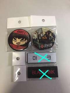 (wts) got7 badges