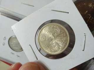 日本舊錢幣