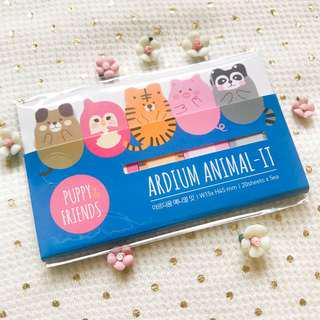 Animals Sticky Note Tabs