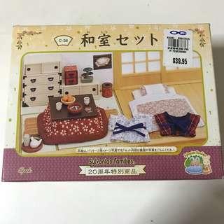 Sylvanian Families Japanese Room Set