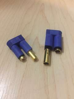 EC5 Plug 5mm 100A Battery Adapter Male and Female Gold Connector (1 pair)