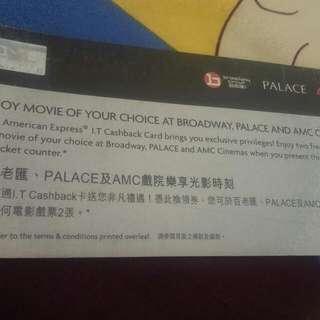 (不議價)Amc Ifc 百老匯電影院線 2d 換票証140=2張