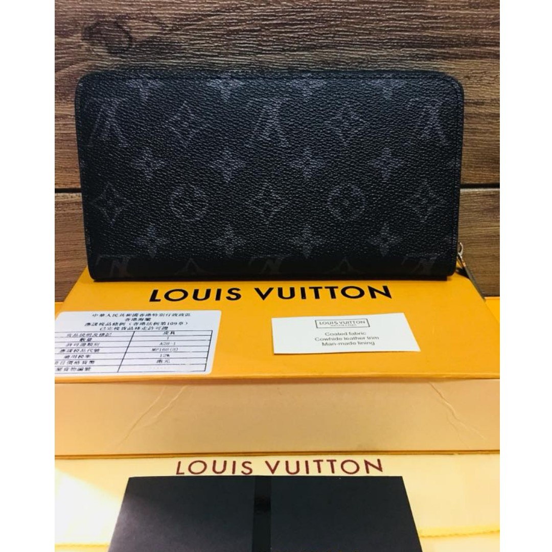 Authentic Quality Louis Vuitton Monogram Graphite Canvas Zippy Wallet Long Wallet Lv Collections Black Women S Wallet Single Zipper Women S Fashion Bags Wallets Wallets On Carousell