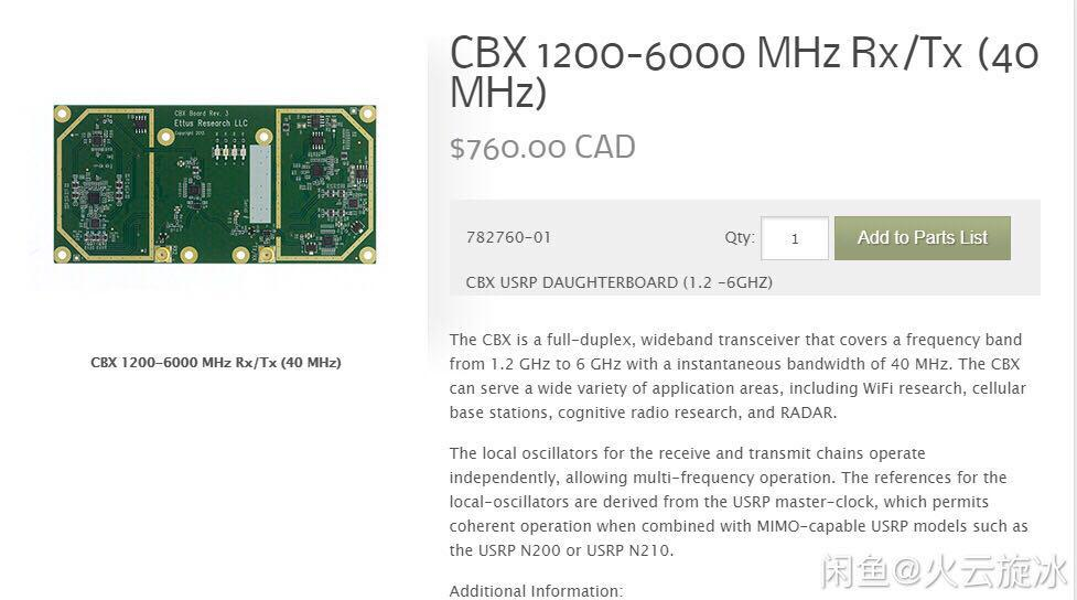 Ettus N210 SDR, Electronics, Others on Carousell