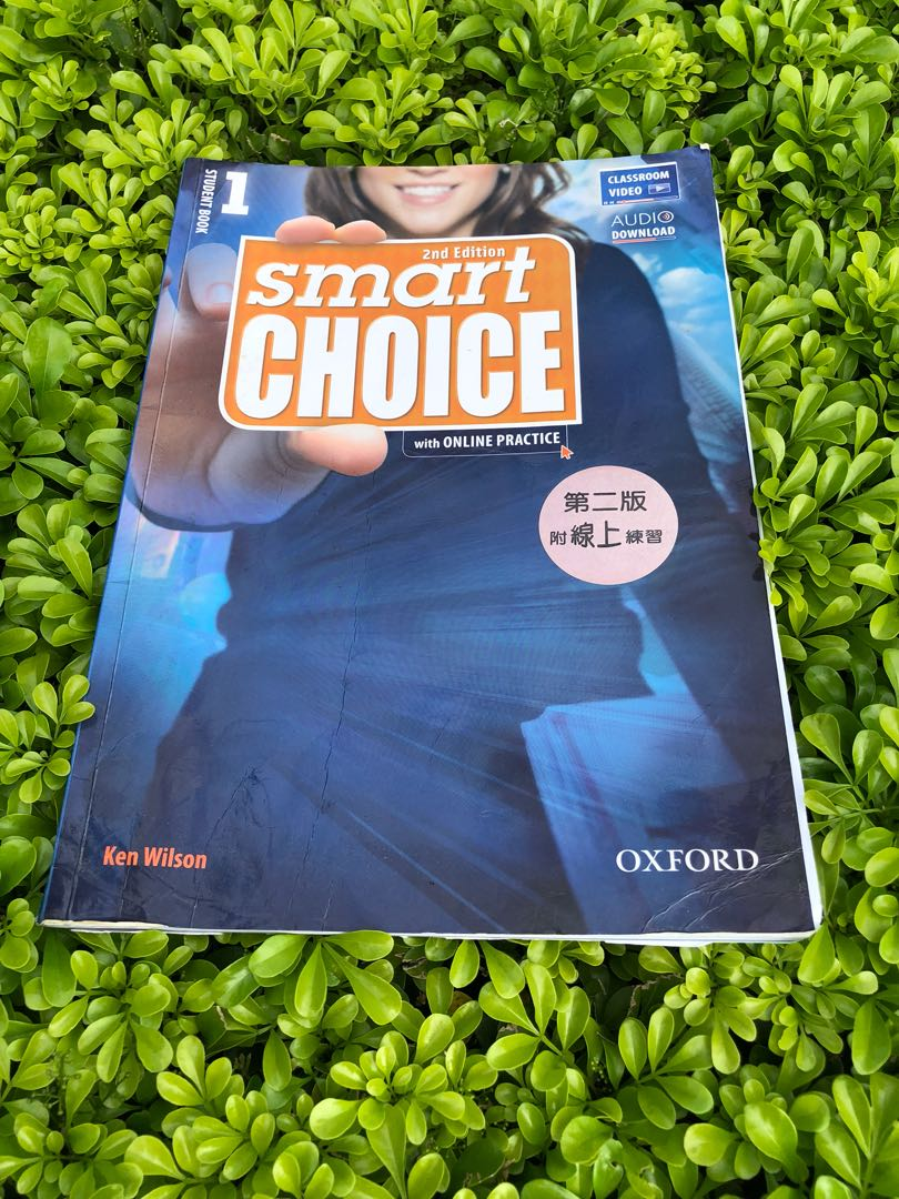 smart choice audio download