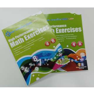 Primary 4 math exercises 小學 四年級 數學練習