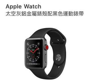 全新未拆封Apple Watch series 3 (GPS+Cellular)42毫米 太空灰鋁金屬錶殼配黑色運動錶帶