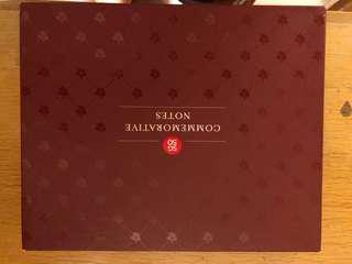 星加坡金禧年紀年鈔建國曆程SG50
