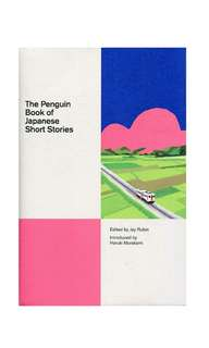 The Penguin Book of Japanese Short Stories (Hardcover) [NEW]
