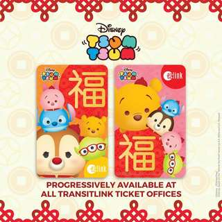 WITH VALUE Tsum Tsum Ezlink Card
