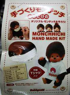 Monchhichi DIY 公仔