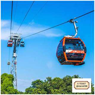 Cable Car Open Date Etickets
