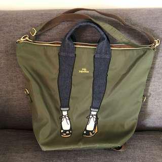 Mis Zapatos 3 Way Bag
