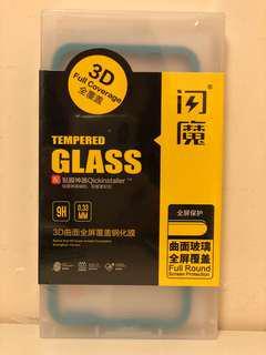 iPhone 6plus 手機 屏幕保護貼 玻璃貼 全屏全覆蓋 (白色)