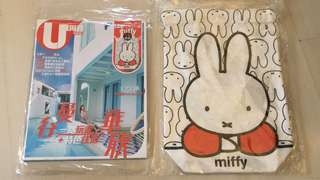 U Magazine with Miffy Bag