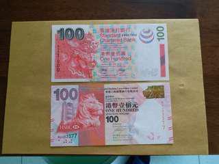 渣打銀行壹佰圓2003年AV667000。雷達号碼。滙豐银行壹佰圓2010年BU003377。對子号。2張都係直板