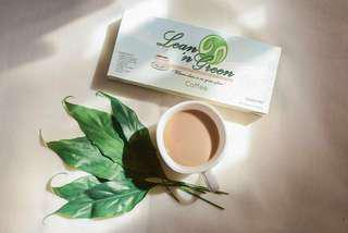 SLIMMING COFFEE - LEAN N' GREEN [HALAL]
