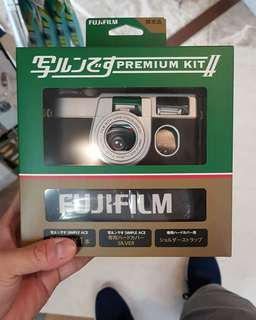 [PO Japan Ready 15 Sept] FUJIFILM Disposable Camera Premium Kit