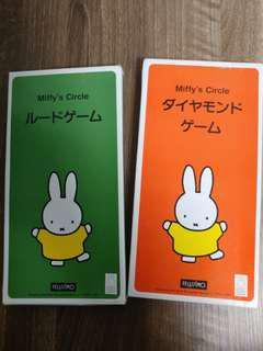 miffy兔 桌上遊戲 波子棋& 飛行棋
