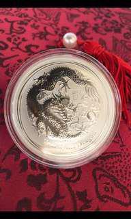 澳洲龍年銀幣