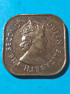 1957 Malaya And British Borneo One Cent / 1 Cent Coin