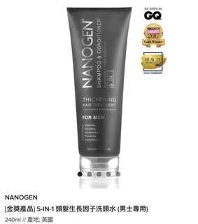 Nanogen 5 in 1 防脫髮洗頭水