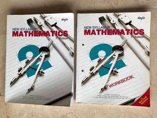 🚚 Secondary 2 Mathematics