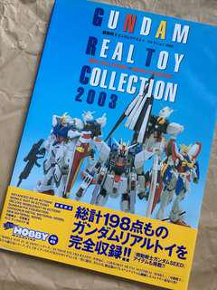Gundam Real Toy Collection 2003 (Book/ 書)