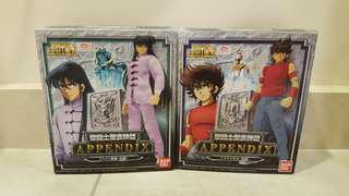 Saint seiya appendix - seiya and shiryu casual