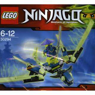 Lego 30294 Ninjago: The Cowler Dragon Polybag