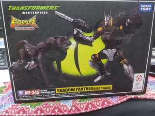 Transformers masterpiece transformers mp-34s mp34s shadow panther beast wars