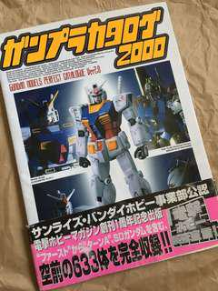 Gundam models prefect catalogue Ver.2.0