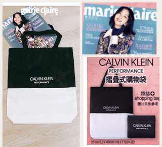 Marie Claire x Calvin kelvin