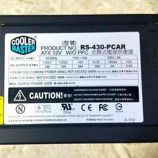 Cooler Master Extreme Power 430 watt Power Supply Unit PSU For Desktop Computer coolermaster