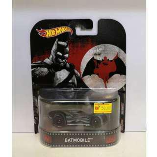 Hotwheels Retro Entertainment Batmobile (Batman v Superman)