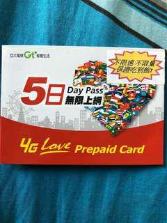 台灣5天無限上網卡