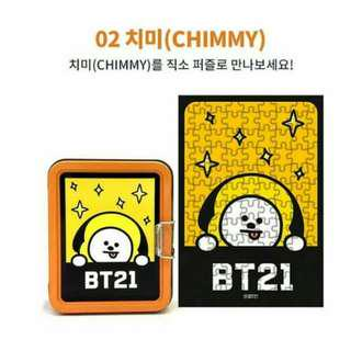 (Ready Stock) BT21 Tin Case Puzzle-Chimmy