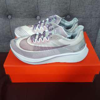 Nike Lab Limited Zoom Fly SP Chicago Marathon Edition