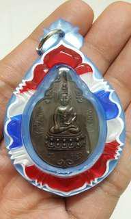Phra kling 2521