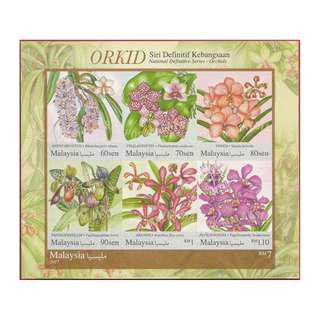 Malaysia 2017 National Definitive Series - Orchids MS Mint MNH SG #2210a