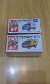 Takara Tomy Tomica No.57 SUZUKI CARRY MOBILE CATERING TRUCK