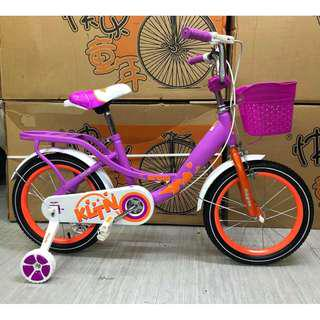 KLTN- daffodil kids bike