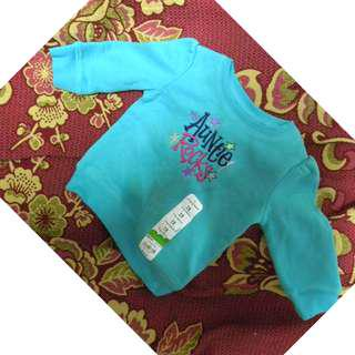 "Jumping beans baby sweater (blue green) ""My Auntie Rocks"""