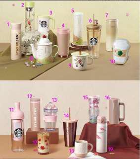 Starbucks korea 2018 autumn edition PRE-ORDER