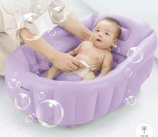 BB吹氣浴盤