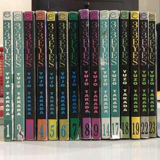 3x3 Eyes by Yujo Takada Manga Comics Collection