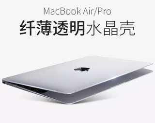 Macbook pro 13.3 (old version)